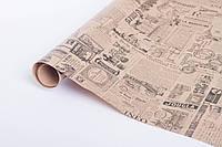 Бумага ретро газета подарочная в рулонах, фото 1