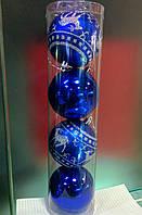 """Набор новогодних шаров """"Олени"""" (4 шт.), диаметр 8 см"""