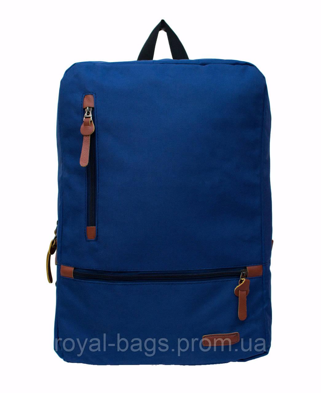 Рюкзак City backpack 4 Цвета Синий