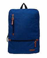 Рюкзак City backpack 4 Цвета Синий, фото 1