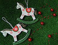 Новорічна прикраса коник дерев'яний 781-205, 8,5*7 см Новогоднее украшение лошадка деревянная