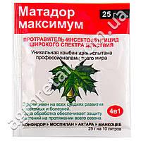 Агрохим-Бел Матадор максимум 25 г
