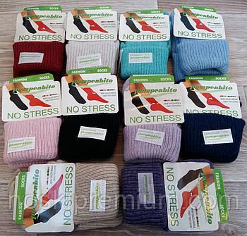 Шкарпетки жіночі шерсть з відворотом без махри, Туреччина, 36-39 розмір, асорті, 0942