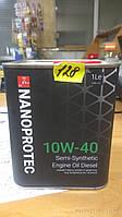 Полусинтетическое дизельное моторное масло NANOPROTEC 10W-40 1 L.
