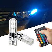 LED лампы габаритных огней с пультом ДУ, лампы габаритные огни. Габариты авто, габаритки  16 цветов RGB