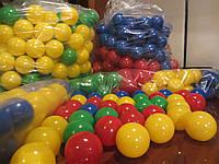 Кульки в суxий басейн
