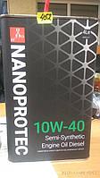 Полусинтетическое дизельное моторное масло NANOPROTEC 10W-40 4L.