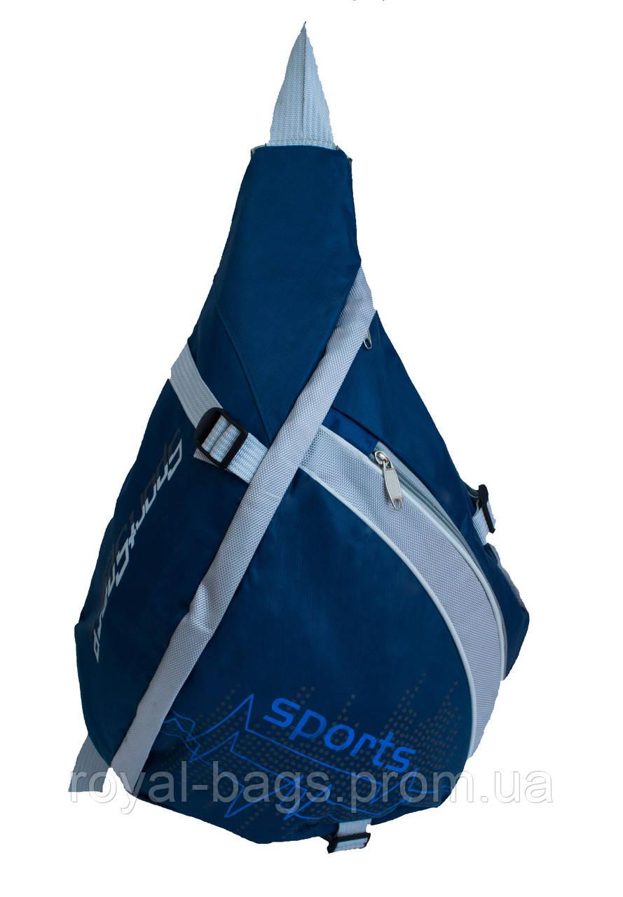 Рюкзак через плечо 3 Цвета Голубой