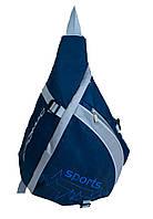Рюкзак через плечо 3 Цвета Голубой , фото 1