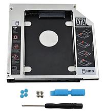 Optibay для второго HDD 12.7мм Sata-Sata с виброгасителем