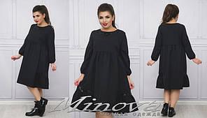Платье ТМ Minova большого размера недорого в интернет-магазине Украина ( р. 50,52,54,56 )