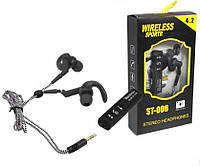 Наушники Wireless Sportr