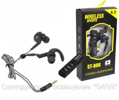 Наушники Wireless Sportr