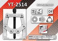 "Съемник подшипников 2-х лапый 4""/100мм, 10мм, maxØ=60мм, с ограничителем, YATO YT-2514"