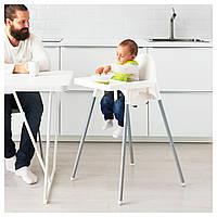 Высокий стул с подносом ANTILOP