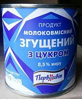 Сгущенное молоко сырое   370 г  ж/б