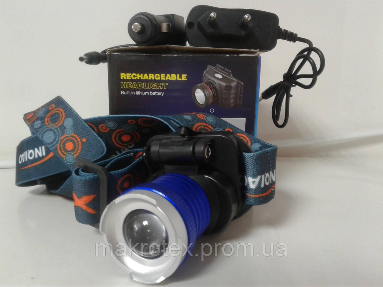 Налобный фонарь Police BL-6807A XPE
