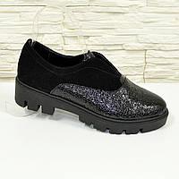 Женские черные туфли на утолщенной подошве, замша и кожа питон. 36 размер