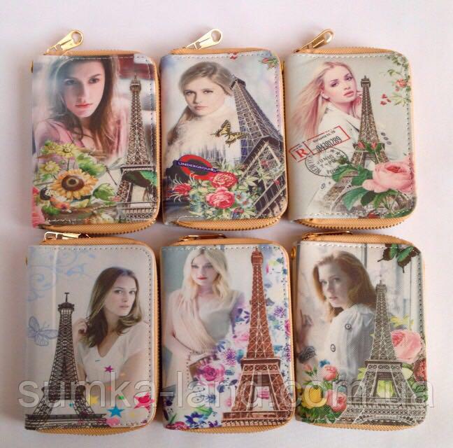 Женский кошелёк Париж на молнии размер S с отделением для телефона 13*9*2 см