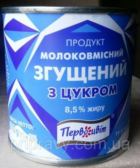 Молоко сгущеное с сахаром  8,5% ж/б ТМ Первоцвіт, 370г