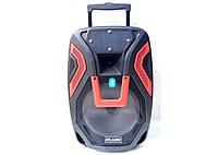 Колонка в виде чемодана AT-Q15