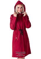 Демисезонное Женское Пальто Алекса красное V-g