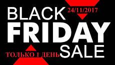 BLACK FRIDAY SALE 24/17/2017