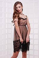 """Невероятное платье-двойка """"Есения"""" р.42-48 бежевый арт. 1501"""