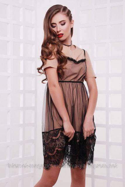Гипюр Интернет Магазин Женской Одежды