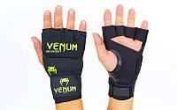 Перчатки-бинты внутренние гелевые VENUM-5798