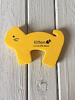 Стопор на двери желтый  Baby