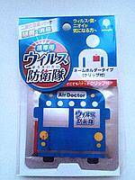 """Вирус-блокер """"Аэро Доктор"""" Бейджик (Голубой Автобус) -на 30 дней ( Япония)"""