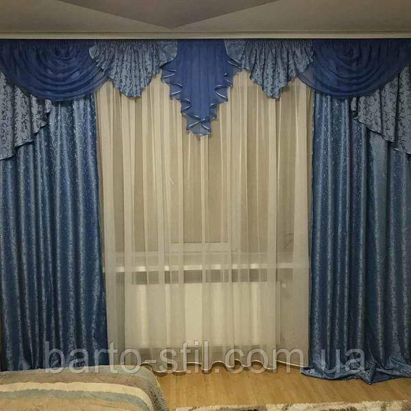 Ламбрекен со шторами, цвет - голубой.