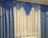 Ламбрекен со шторами, цвет - голубой., фото 2