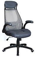 Кресло офисное Briz 2 grey, серое, компьютерное