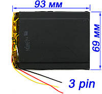 Аккумулятор (3pin) 3000mAh для планшетов 3-х контактный 3,7в (батарея универсальная) размер 3.5х69х93 мм