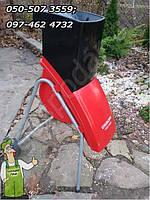 Дробилка веток электрическая UNIROPA 1400 б/у из Германии