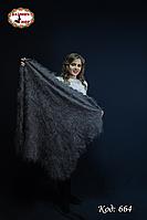 Оренбургский серый пуховой платок Джамалия 110 см