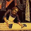 История текстиля
