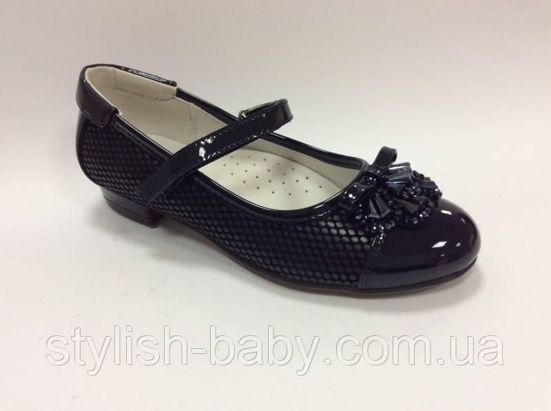 Детская обувь от производителя. Детские туфли бренда Tom.m (Bi&Ki) для девочек (рр. с 32 по 37)