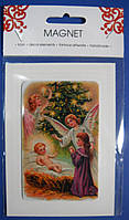 Магнит. Младенец Иисус Христос с Ангелами.