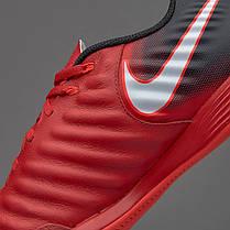 Футзалки Nike Tiempo Ligera IV IC 897765-616 (Оригинал), фото 2