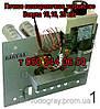 Печное газогорелочное устройство c автоматикой Евросит-630, фото 4