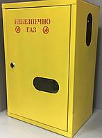 Газовый ящик для регулятора и счётчика газа 440х300х200