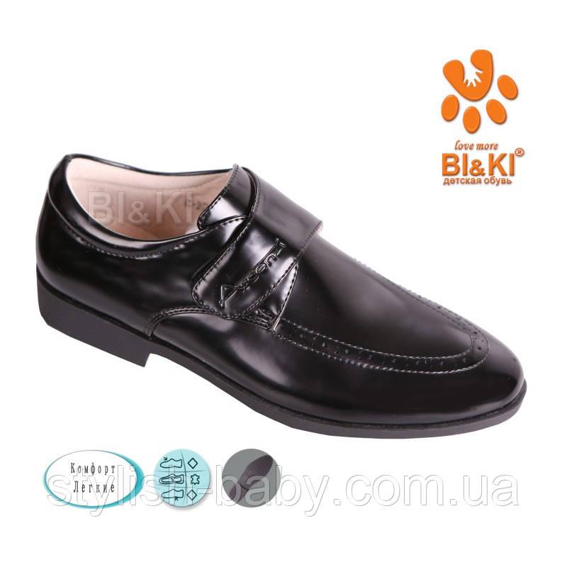 Детская обувь оптом. Детские туфли бренда Tom.m (Bi&Ki) для мальчиков (рр. с 33 по 38)
