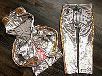 Бесподобный детский костюм для девочки с ушками (велюр + муар, пайетки) РАЗНЫЕ ЦВЕТА!