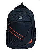 Рюкзак HP Orange band, фото 1