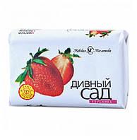 Дивный сад мыло туалетное Клубника, 90 г, Невская Косметика
