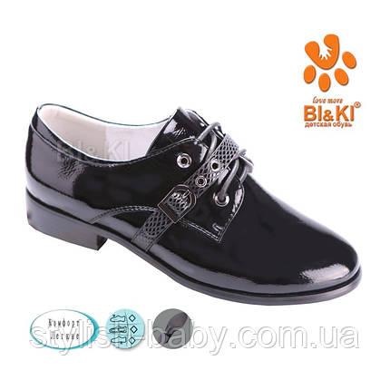 Детская обувь оптом. Детские туфли бренда Tom.m (Bi&Ki) для мальчиков (рр. с 33 по 38), фото 2