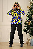Мужской теплы зимний горнолыжный костюм: куртка с отстегивающимся капюшоном и комбинезон, абстракция